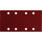 METABO Листы шлифовальные на липучке, зерно 40, 93x185 мм, 10 шт.