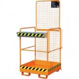Корзина монтажная 1040x835x1895 мм, оранжевое красочное покрытие RAL 2000