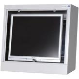 HK Модуль для монитора с плоским экраном, ВхШхГ 500х520х250 мм, цвет RAL 7035